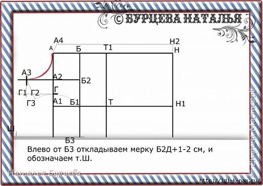 Сѓ (17) (520x368, 104Kb)