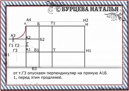 Сѓ (19) (520x368, 107Kb)