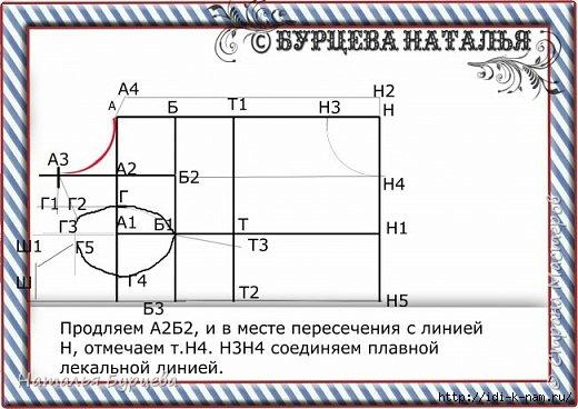 Сѓ (26) (520x368, 118Kb)