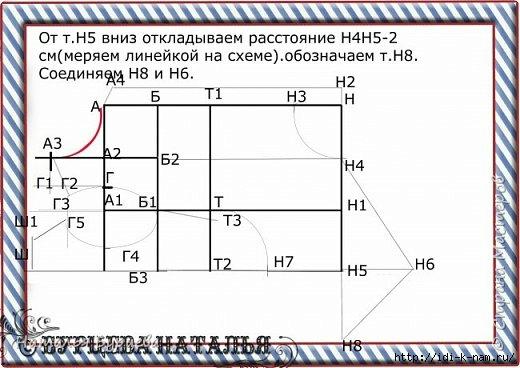 Сѓ (29) (520x368, 115Kb)