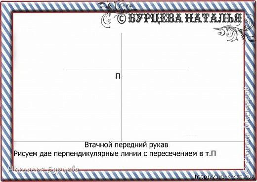 Сѓ (34) (520x368, 91Kb)