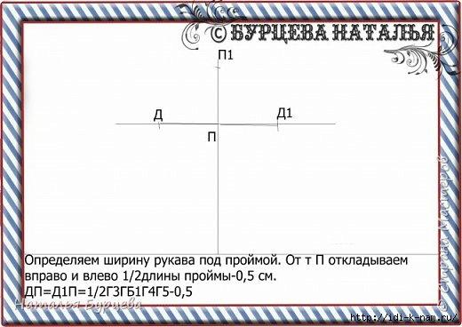 Сѓ (36) (520x368, 98Kb)