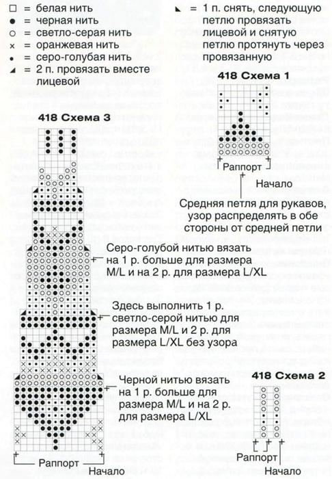 m_002 (486x700, 261Kb)