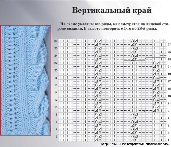 normal_115630674_HOdCKSIumwc (600x514, 248Kb)