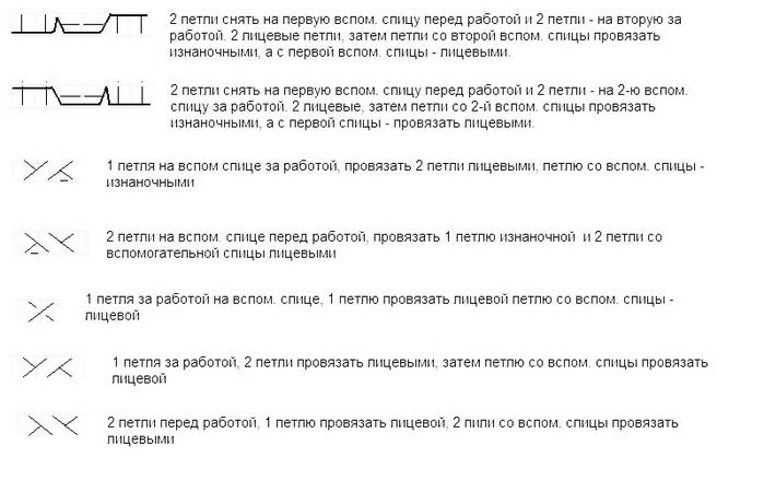 b_800_600_0_00_images_stories_pulovery_oboznachenija (700x439, 123Kb)