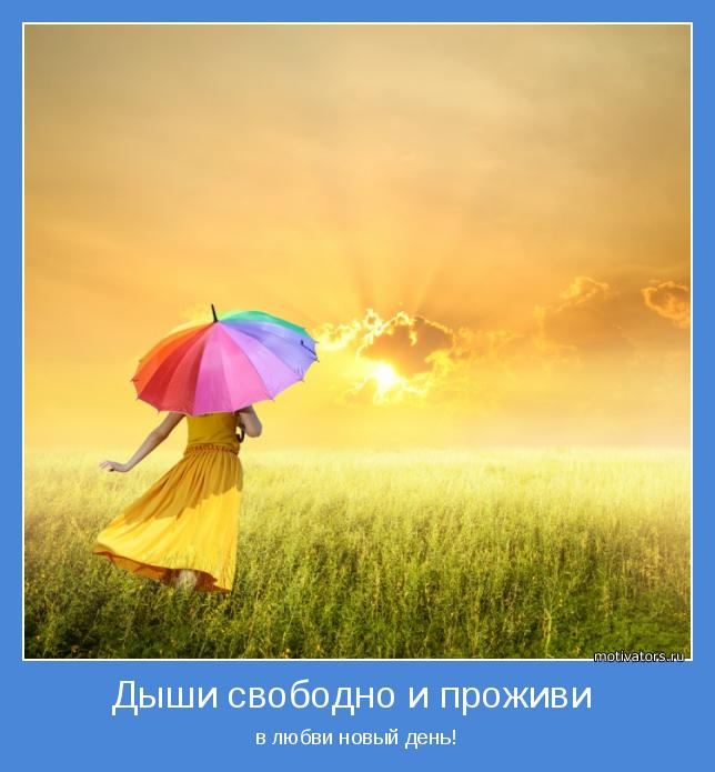 motivator-59401 (644x695, 48Kb)