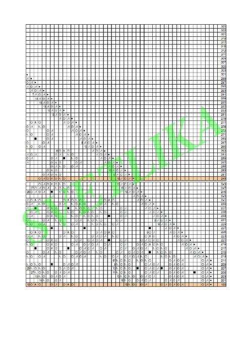 0_10f481_cd5b15dd_orig (494x700, 302Kb)