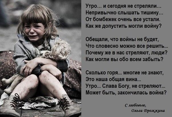 Френч на квадратных ногтях Маникюр4ик. ру - 2016