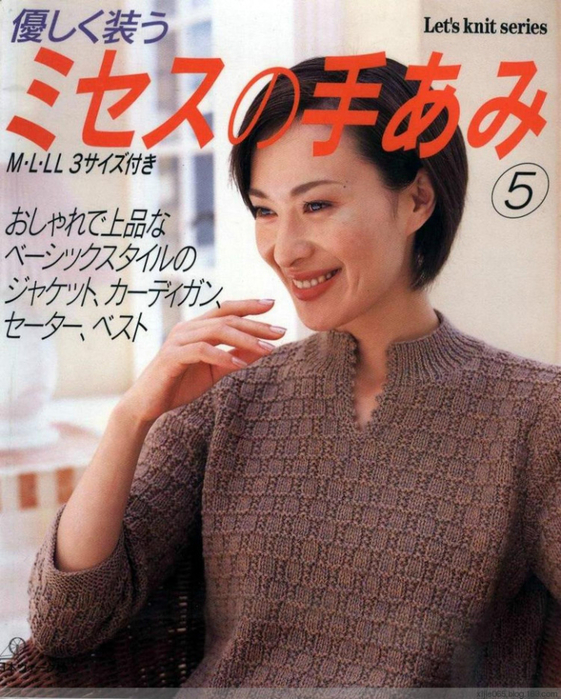 Вязание крючком женщины японские журналы