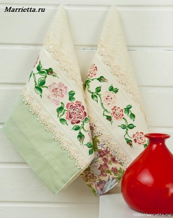 Украшаем кухонные полотенца росписью акриловыми красками (1) (554x700, 231Kb)