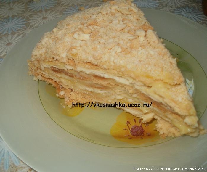 Торт Наполеон в домашних условиях - рецепт с фото 48