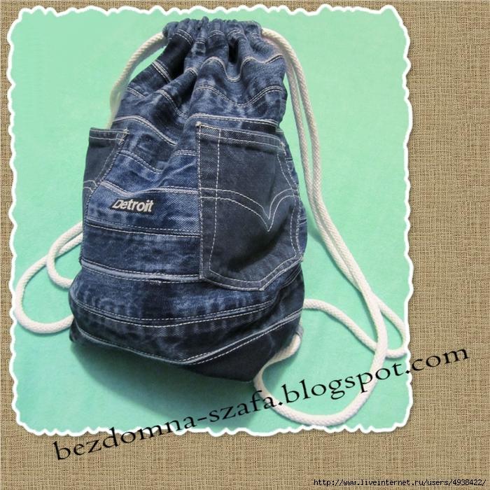 Рюкзак мешок из старых джинсов своими руками
