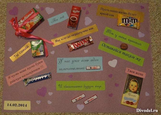 Плакаты своими руками с шоколадками фото