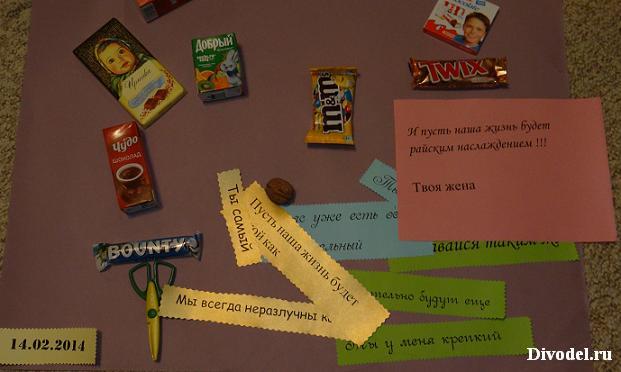 Плакаты с конфетами учителю