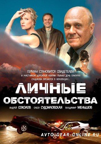 1331910927_lichnye-obstoyatelstva (351x500, 51Kb)