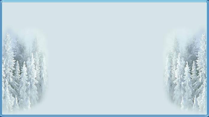 ОМСКИЙ-ПАРК.png77 (700x393, 143Kb)