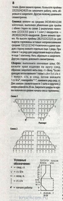6-2 (220x700, 152Kb)