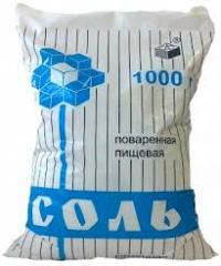 соль 2 (200x240, 10Kb)
