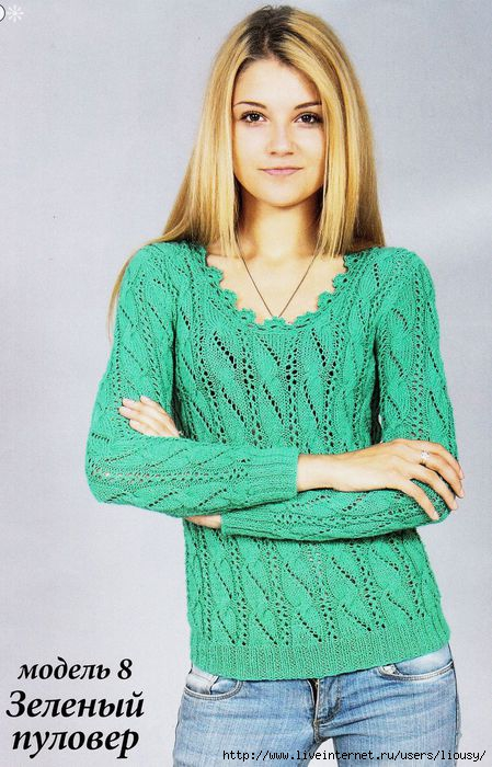 зеленый пуловер1 (449x700, 205Kb)