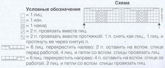 RRK60sB1Sig (550x228, 38Kb)