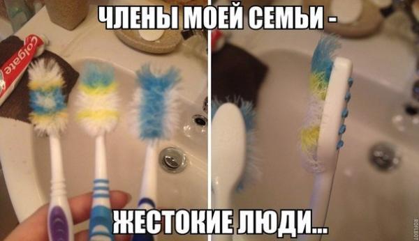 smeshnie_kartinki_141343539026 (600x346, 133Kb)