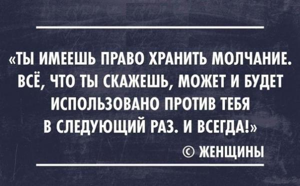 smeshnie_kartinki_141318568381 (600x373, 134Kb)