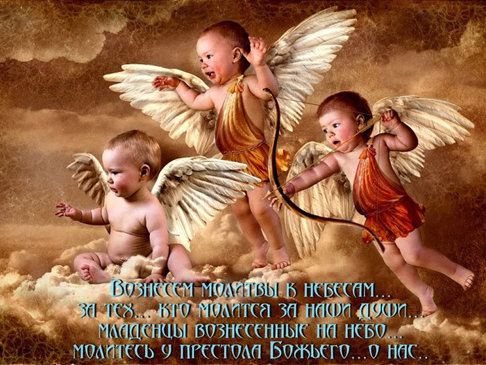 5152557_angel3_1_ (700x525, 197Kb)