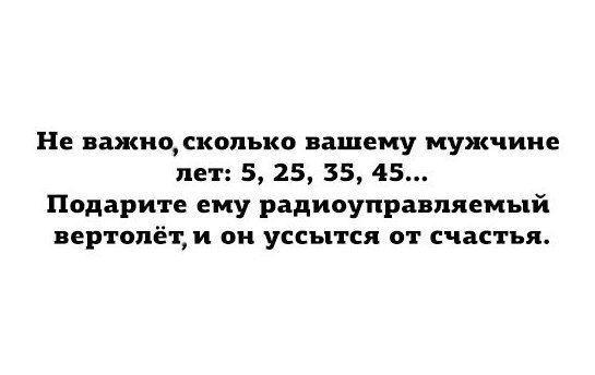 22 (545x344, 50Kb)