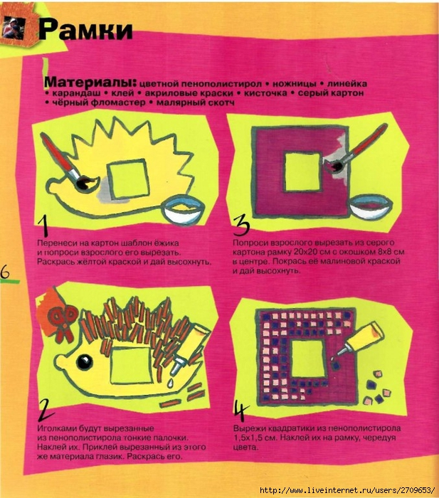mozaika.page09 (617x700, 351Kb)