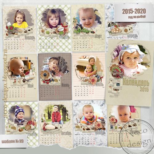 1412454812_kulinarnuyy_kalendar_ (500x500, 373Kb)