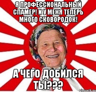 babulya_12400441_orig_ (400x384, 48Kb)