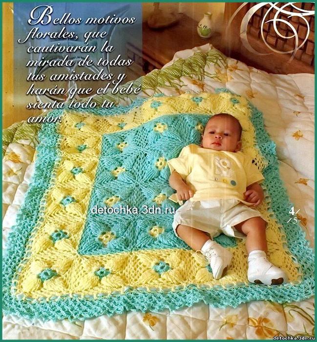 Плед для новорожденных своими руками