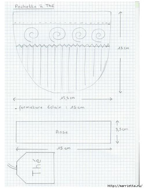 Текстильные кружки для чайных пакетиков (6) (497x652, 149Kb)