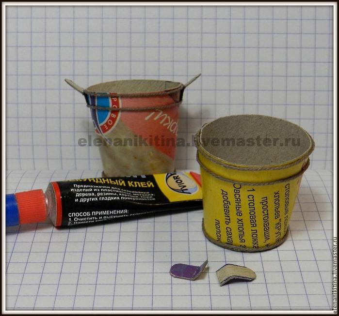 Эмалированное ведерко из картона для миниатюры (12) (700x653, 363Kb)