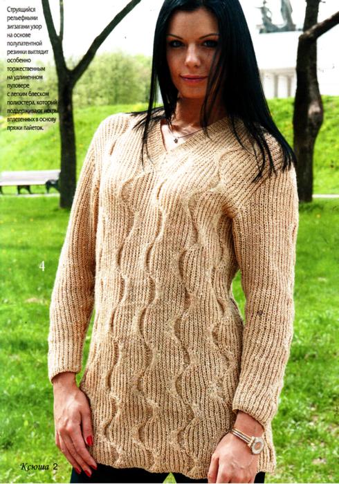 Пуловер удлиненный (490x700, 809Kb)
