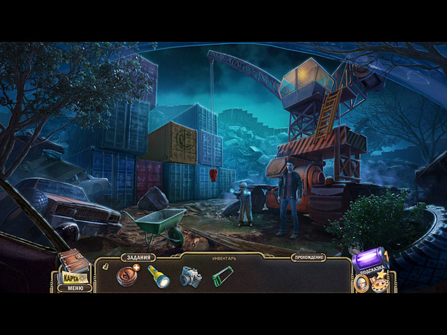paranormal-pursuit-the-gifted-one-collectors-edition-screenshot2 (640x480, 269Kb)
