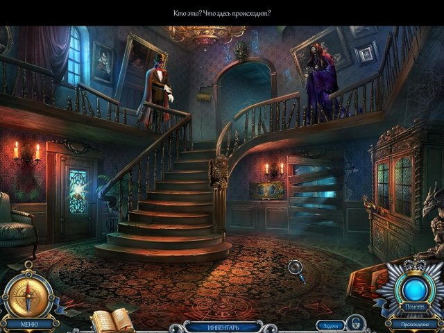 haunted-hotel-eclipse-collectors-edition-screenshot2 (640x480, 315Kb)