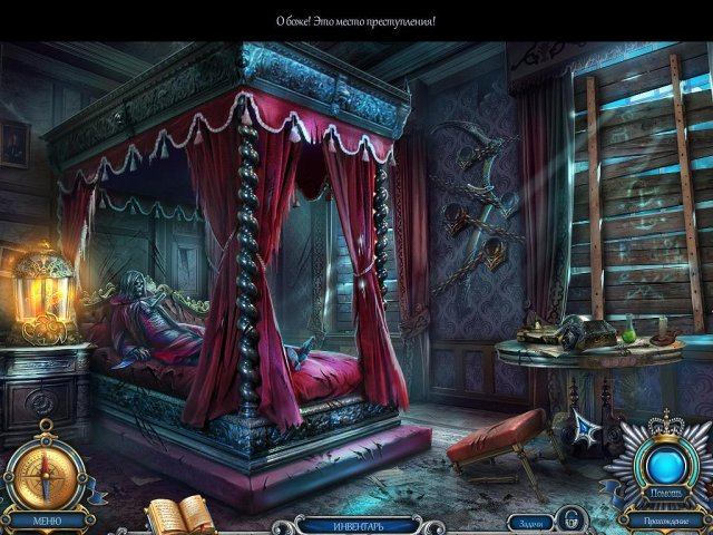 haunted-hotel-eclipse-collectors-edition-screenshot4 (640x480, 312Kb)