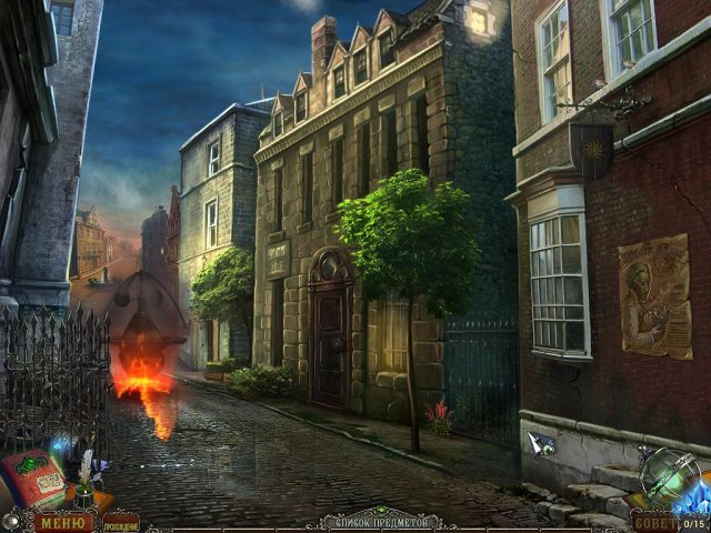 whispered-secrets-the-story-of-tideville-collectors-edition-screenshot0 (640x480, 286Kb)