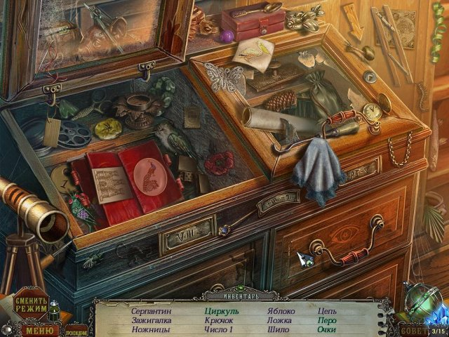 whispered-secrets-the-story-of-tideville-collectors-edition-screenshot5 (640x480, 349Kb)