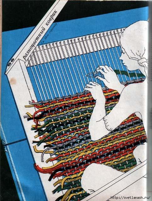 Плетение ковриков на раме своими руками фото 220
