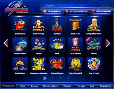Казино Фараон Бет - играть онлайн бесплатно и на деньги