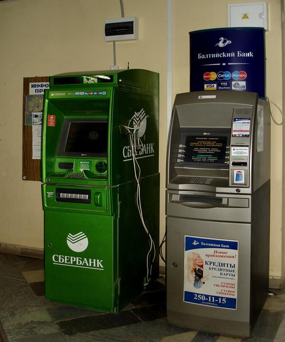 Банковские банкоматы фото