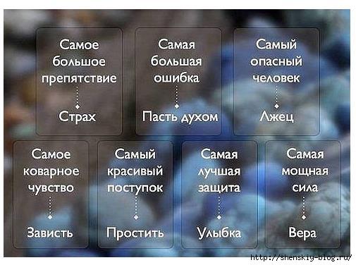 4121583_rapr (505x376, 112Kb)