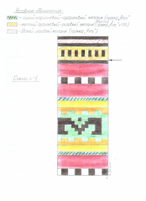 Безымянный (508x700, 287Kb)