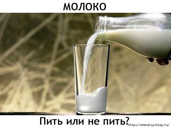 4121583_getIma (600x450, 123Kb)