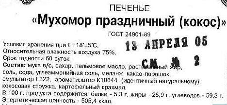 4752699_pech11t (468x216, 35Kb)