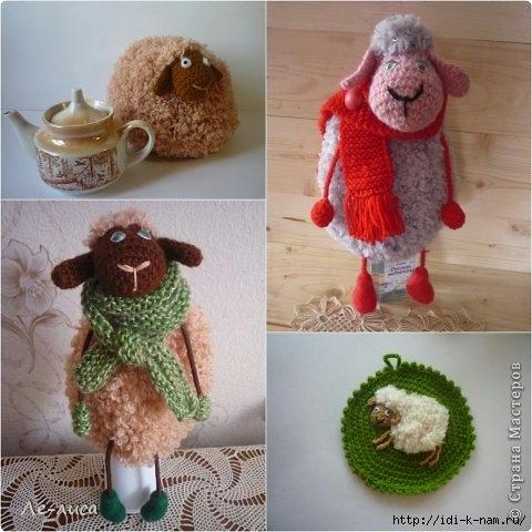 вязаная овечка, как связать овечку, чехол для винной бутылки, схема вязания овечки, как сделать символ 2015 года своими руками, вязаный символ 2015 года, сувениры на 2015 Новый год своими руками, Хьюго Пьюго вязаная овечка,