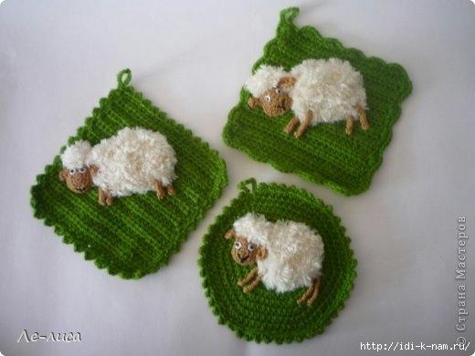 Вязаные прихватки с овечкой, как связать прихватку с овечкой, новогодние прихватки, прихватки на новый год, Хьюго Пьюго вязаные прихватки,