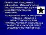 Превью AB-SPzCrMu0 (604x453, 293Kb)
